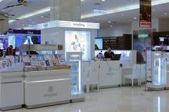 I prodotti di cura di pelle di Sisley ricambiano Fotografia Stock