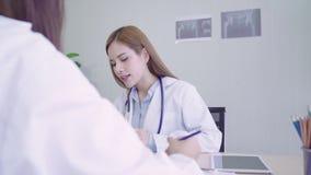 I professionisti medici di medico asiatico professionista team il 'brainstorming' in una riunione Gruppo dei lavoratori di sanità archivi video
