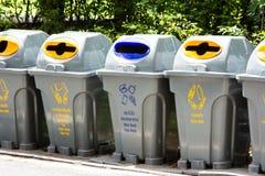 I recipienti nel parco Immagini Stock