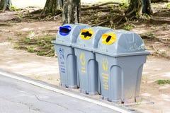I recipienti nel parco Fotografie Stock Libere da Diritti