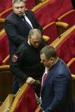 I riassunti ucraini del Parlamento funzionano con il nuovo struttura 27 novembre 2014 Fotografie Stock Libere da Diritti