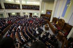 I riassunti ucraini del Parlamento funzionano con il nuovo struttura 27 novembre 2014 Fotografia Stock Libera da Diritti