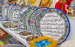 I ricordi dal bazar arabo fotografia stock