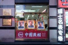 I ritratti di tre politici cinesi famosi nella finestra del negozio sulla via famosa di Wangfujing a Pechino centrale Fotografie Stock
