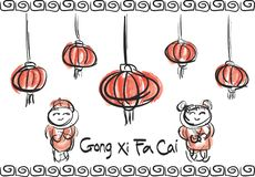 I saluti cinesi del nuovo anno spazzolano l'illustrazione di schizzo della pittura royalty illustrazione gratis