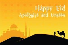 I saluti felici di Eid Mubarak e celebrano Immagine Stock