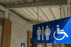 I segni pubblici della toilette con disattivano la toilette Fondo fotografia stock