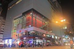 I Square Shopping mall Hong Kong. People visit i Square shopping mall Tsim Sha Tsui in Hong Kong Royalty Free Stock Image