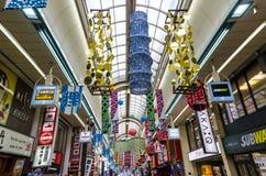 I stadens centrum Sapporo Arkivfoton