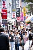 i stadens centrum seoul Royaltyfri Foto