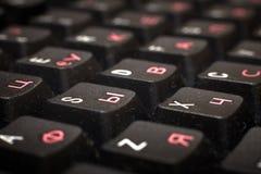 I tasti della tastiera si chiudono in su Immagine Stock Libera da Diritti
