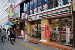 7-11 i Tokyo, Japan Arkivbild