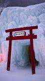 I tori gate nel festival dell'inverno immagine stock