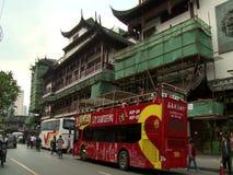 I turisti in yuan di Yu fanno il giardinaggio, Shanghai, Cina stock footage