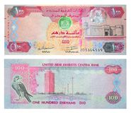 I UAE cento dirham Immagine Stock