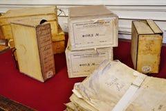 I vecchi archivi Nationales (archivi nazionali) della Francia a Parigi Immagini Stock