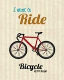 I want to ride stock illustration
