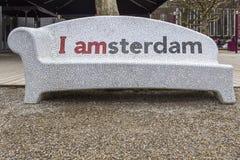 I welkom de stadsteken van Amsterdam in Tropenmuseum Royalty-vrije Stock Afbeeldingen
