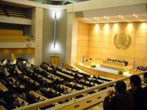 IAEA-Schmelzverfahrens-Energie-Konferenz, Genf die Schweiz Lizenzfreies Stockfoto