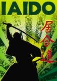 Iaido poster. Vector. Stock Image