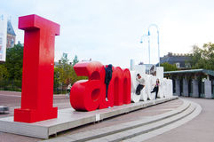 IAMSTERDAM letters in front of the Rijksmuseum in Amsterdam Stock Image