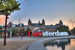 IAMSTERDAM museum Stock Photos