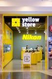 IASI, РУМЫНИЯ: 07, ИЮЛЬ 2015: Магазин Nikon Стоковая Фотография RF
