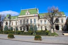Iasi City Hall Royalty Free Stock Photo