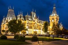Iasi landmark, Romania Royalty Free Stock Photos