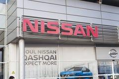 Iasi miasta sala wystawowa i handlowiec Nissan producent samochodów Zdjęcie Royalty Free