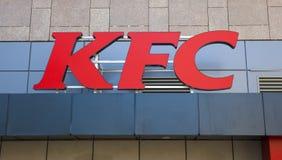 KFC or Kentucky Fried Chicken symbol on a fast food restaurant. Iasi, Romania. IASI, ROMANIA - APRIL 26 2018: KFC or Kentucky Fried Chicken symbol on a fast food stock photo