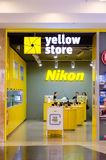 IASI, RUMÄNIEN: 07, IM JULI 2015: Nikon-Speicher Lizenzfreie Stockfotografie