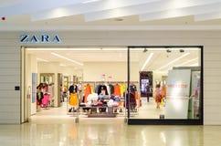 IASI RUMÄNIEN: 07 JULI 2015: Zara Store Arkivfoton
