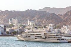 Iate de Sultan Qaboos em Muttrah, Omã Imagem de Stock