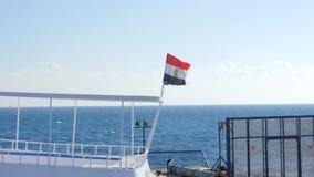Iate sob a bandeira egípcia video estoque