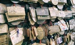 IBARAKI, JAPON - 23 août 2016 L'AME sont allumés de petites plaques en bois Image stock