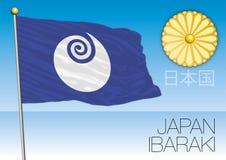Ibaraki prefecture flag, Japan. Vector file, illustration Stock Images