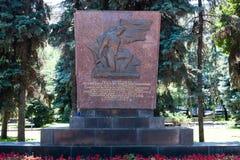 Ibarruri, Kamenshikov i Tattyhutdonov pomnik w Volgo, Obraz Royalty Free
