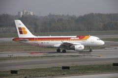 Iberia royalty free stock photos
