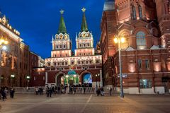 Iberian Gate and Chapel. Red Square. Night view. Moscow royalty free stock photos