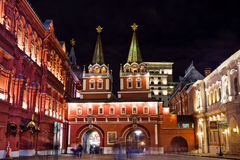 Iberian Gate - the main entrance on Red Square in Moscow, Russia. Moscow, Russia - September, 2013: Iberian Gate - the main entrance on Red Square in Moscow Stock Photos