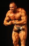IBFF Bodybuilding world championship Stock Photos