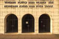 Ibirapuera Park stockfoto