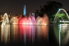 Ibirapuera-Park, Sao-Paulo, Brasilien Stockfotos
