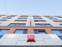 Ibis hotel munich Royalty Free Stock Image