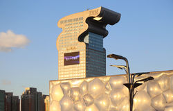IBM Building,Pangu Plaza Royalty Free Stock Images