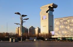 IBM Building,Pangu Plaza Royalty Free Stock Photography