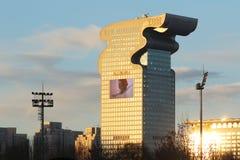 IBM Building,Pangu Plaza Stock Images