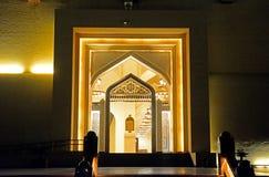 Ibn Abd al-Wahhab Mosque na noite, Doha de Mohammed, Catar Fotografia de Stock