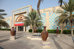 Ibn Battuta Mall in Dubai. Entrance to the Ibn Battuta Mall in Dubai, United Arab Emirates. Photo taken at 6th of June 2011 Stock Images